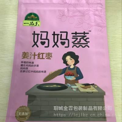 批发石泉县赤砂糖包装袋/红糖姜茶包装袋/塑料包装袋