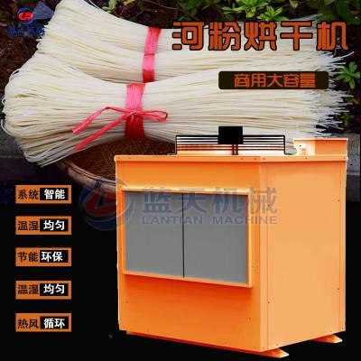全自动干米粉烘干机 湖南米粉热泵烘干房 手工鲜米粉脱水干燥设备空气能热泵