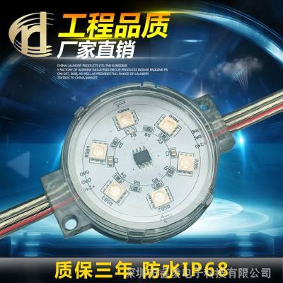 深圳户外亮化厂家私模定制二次封装像素灯点光源跑马灯灯带系列