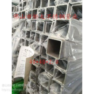 304不锈钢圆管12mm*0.5、0.6、0.7、0.8、1.0制品圆通12.7*12.7*1.0