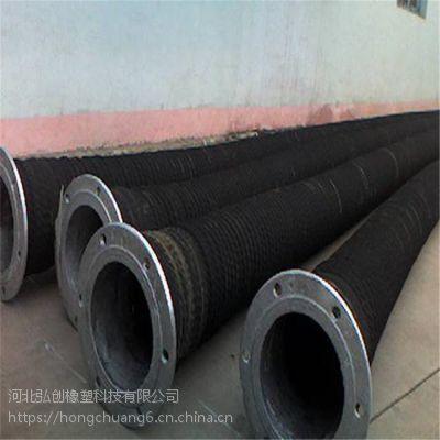 加工大口径输水骨架胶管厂家 DN250钢丝骨架埋吸胶管价格低