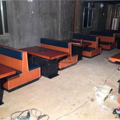 遵义火锅店家具定做,遵义市火锅店卡座沙发桌子组合