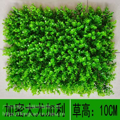 塑料花假草大尤加利装饰外墙围栏婚礼现场布置仿真植物绿植墙
