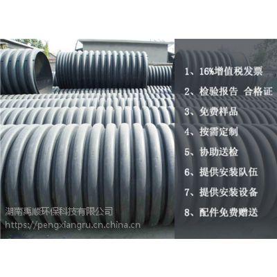 广西贺州市玉林市HDPE钢带波纹管生产厂家