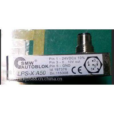 继电器2 TLA 010015R0000
