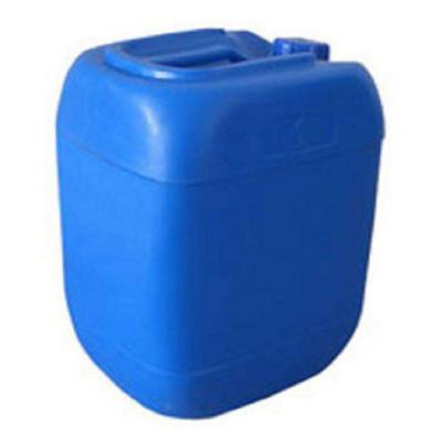 铝合金自行车架无磷碱性脱脂剂清洗凯密特尔碱性脱脂剂替代酸洗