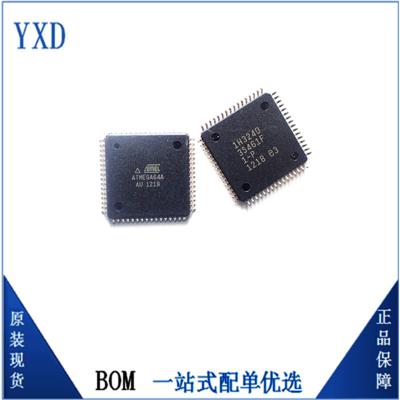 Atmel/爱特梅尔ATMEGA64A-AU 全新原装单片机现货IC
