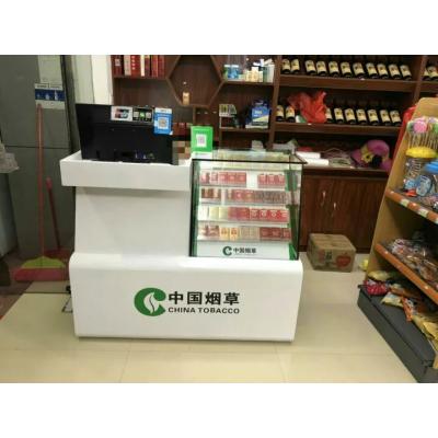 思越铁质超市烟柜带收银台便利店玻璃柜台展示柜