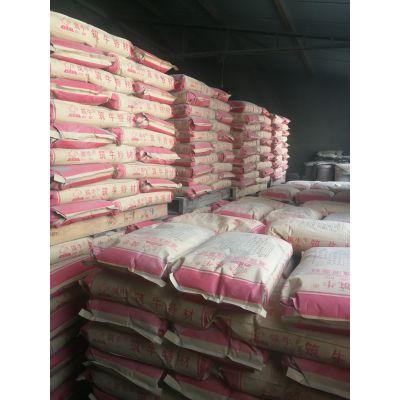 重庆桥梁支座砂浆生产厂家 筑牛牌水泥基灌浆料