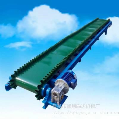 快递公司分拣输送机 自动化流水线输送机 平板式埋托辊皮带机qk