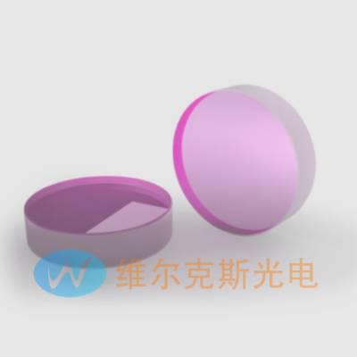 多波长介质膜高反射镜_深圳维尔克斯光电