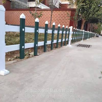 河南pvc护栏加工厂 pvc塑钢护栏厂家 绿化带护栏种类样式草坪护栏价格