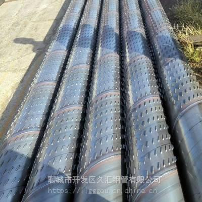 水井滤管273mm 钢制冲孔滤水管 农田打井花管、实壁管