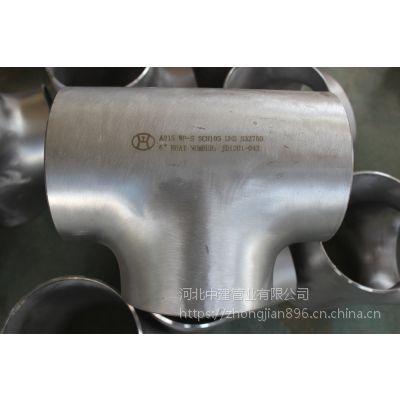 江西厂家供应哈氏合金钢 C-22 UNS N06022 HC-22 2.4819三通