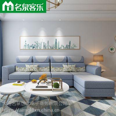 名泉客乐Z2-2 组合沙发大连沙发软包家具板式家具