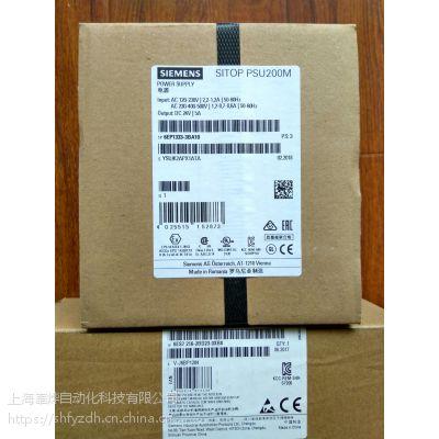 西门子PLC S7-200 SMART EM AR04热电阻输入6ES72883AR040AA0