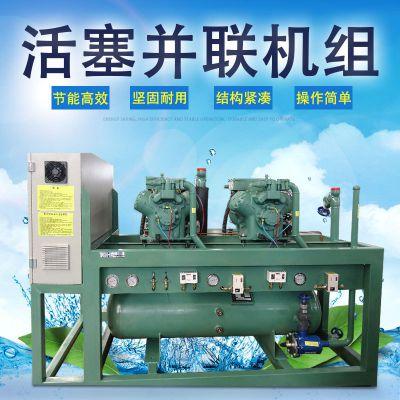 低温活塞压缩机 低温制冷压缩机厂家