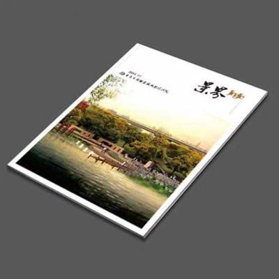 深圳中小学画册设计印刷 学校画册设计 校刊画册设计定制