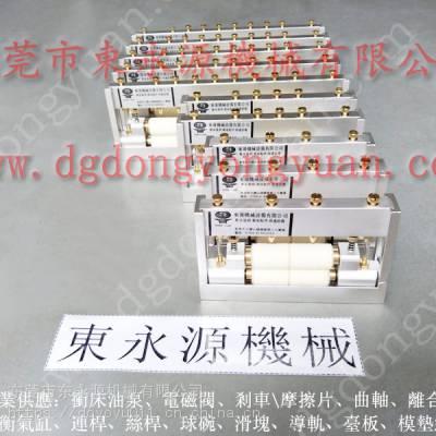 节省工人 硅钢冲片自动涂油机,硅钢冲片自动涂油系统找 东永源