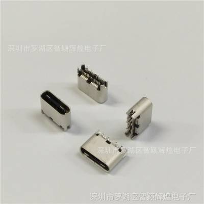 短体夹板USB 3.1TYPE 180度24P立式直插 夹板式1.0母座 接口插件