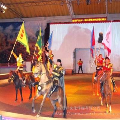 马戏团精彩演绎面向全国各地开盘演出