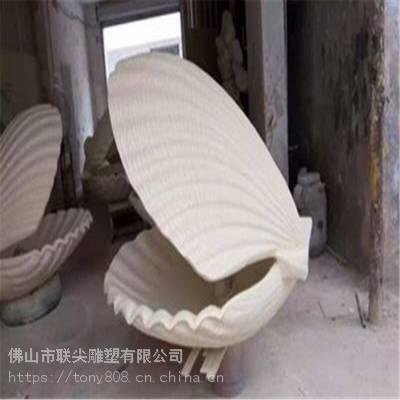 湛江仿真海洋生物造型玻璃钢雕塑-联尖雕塑