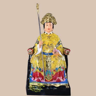 太极母雕像 无极母神像 皇极母佛像 老祖母雕塑塑像 十二老母 河南众缘