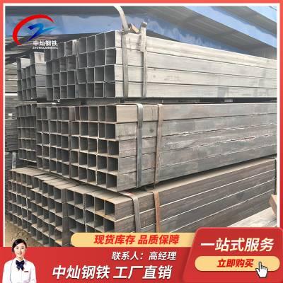 安徽亳州 方管价格 建筑工地用方管 量大优惠 Q235B方管