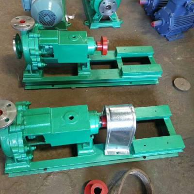 碱泵 HJ 杭碱泵 化工泵 液碱泵 高温泵