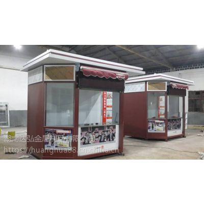 销售仿古售货亭厂家-湖南美食街售货亭专业工程-湖南达弘