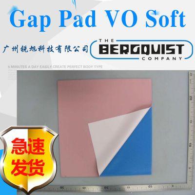 贝格斯GapPadVoSoft硅胶片GPVo Soft导热片GPVoSoftAC绝缘垫片