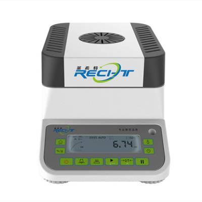 畜禽肉标准注水肉水分检测仪使用方法