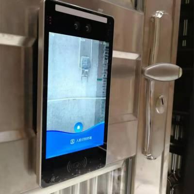 玻璃门指纹锁怎么安装-深圳沙井指纹锁-深圳安防科技公司