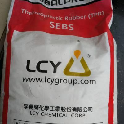 SBS/台湾奇美/PB-587/热可塑性橡胶/加油胶/主要用于鞋底及机械制加油胶