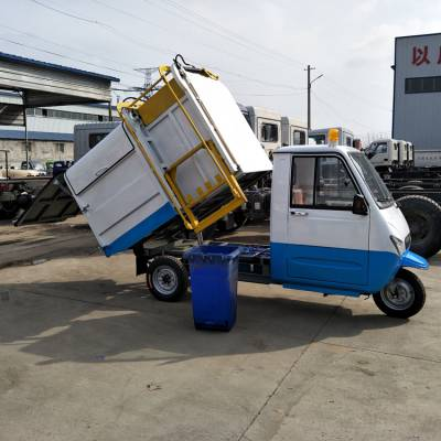 厂家供应福建省新能源垃圾清运车 电动挂桶式垃圾车