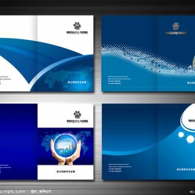 供应河南画册印刷厂,河南宣传册设计印刷价格,河南专业宣传册印刷