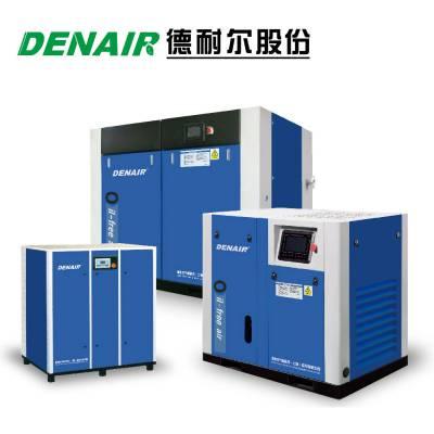 德耐尔55kw低压无油空压机厂家报价,3公斤螺杆空气压缩机食品药品行业用