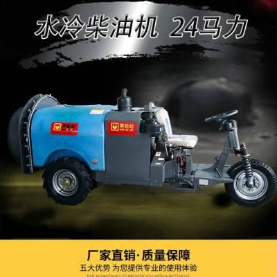 果哈哈三轮车果园打药机,三轮自走式果园喷雾机,24马力柴油机打药机