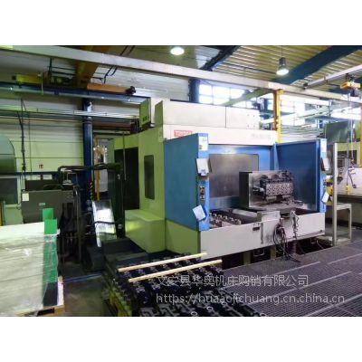 二手原装进口_日本丰田工机FH80S双工位卧式加工中心 进口800卧加数控机床