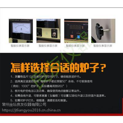 金坛AG捕鱼王3d定制馬弗爐销售