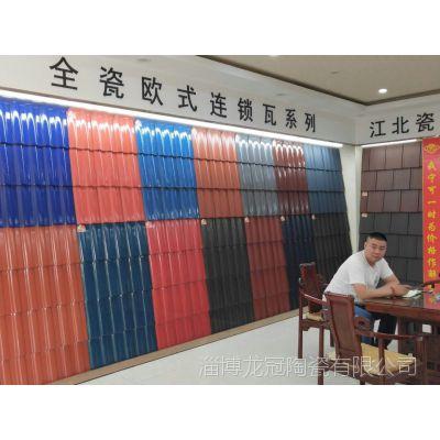 山东淄博博冠瓦业科技有限公司-全瓷彩瓦、全瓷欧式连锁瓦、