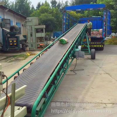 粮食库装车输送机 移动式可升降传送带 沙子石子传送输送机qk