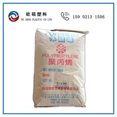 POM/台湾台塑/FM090 高刚性 通用注塑级POM 台塑钢FM090胶料
