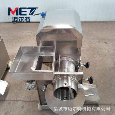 厂家直销鱼肉采肉机 优质不锈钢小型鱼肉采肉机