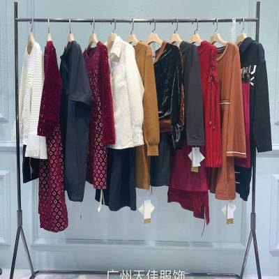 供应歌莉娅品牌折扣女装尾货 歌莉娅一线大牌女装尾货找天佳服饰