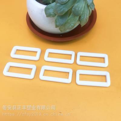 现货 3.2cm白色方扣 塑料扣具 两档扣口子扣 书包调节扣 量大优惠