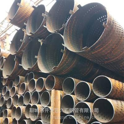 基坑打井钢花管600mm 桥式滤水管/生产井壁管管厂