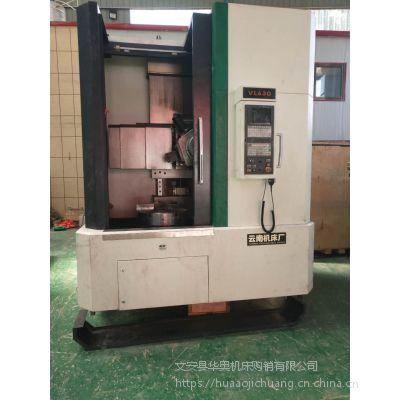 全新原厂正品云南机床VL630数控立式车床 VMC6070立式数控车床