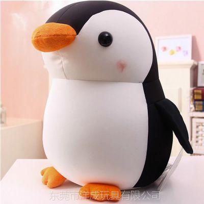 毛绒玩具优质PP棉录音企鹅超柔短毛绒公仔吉祥物熊猫来图来样定制儿童布娃娃批发做抓机玩偶