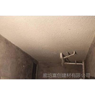 无机纤维吸音喷涂施工批发 吸音 楼梯间无机纤维喷涂工程报价jl